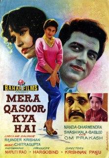<i>Mera Qasoor Kya Hai</i>