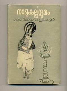 <i>Nātyakalpadrumam</i> book by Mani Madhava Chakyar