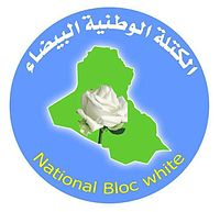 National Bloc White Logo.jpg