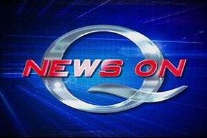 News on Q - Image: News on q