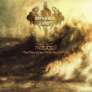 Mabool - Image: Orphaned land mabool