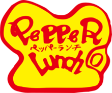 Pepper Lunch logo.png