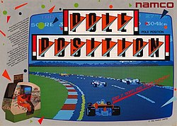 Pole Position cover.jpg
