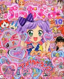 <i>Pucchigumi</i> Japanese manga magazine