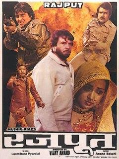 <i>Rajput</i> (film)