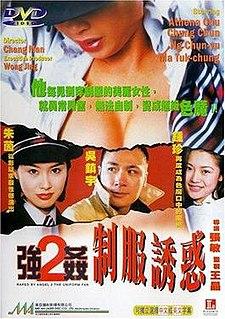 <i>Raped by an Angel 2: The Uniform Fan</i> 1998 Hong Kong film