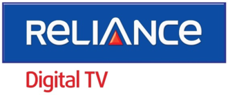 Reliance Digital TV - Image: Reliancedigitaltv