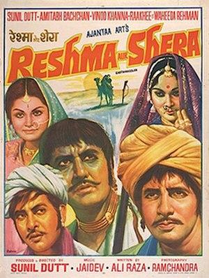 Reshma Aur Shera - Original poster