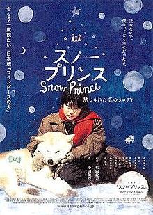 Snow Prince Movie Poster.jpg