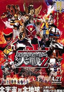 <i>Kamen Rider × Super Sentai × Space Sheriff: Super Hero Taisen Z</i> 2013 film directed by Osamu Kaneda