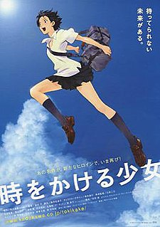 <i>The Girl Who Leapt Through Time</i> (2006 film) 2006 Japanese animated science fiction romance film directed by Mamoru Hosoda
