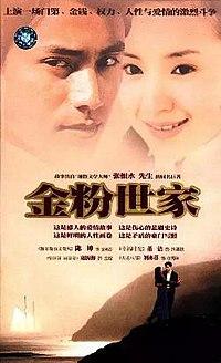 screenshot Phim Gia Tộc Kim Phấn