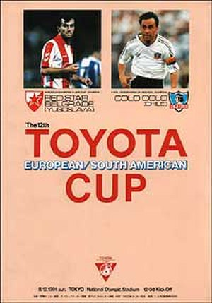 1991 Intercontinental Cup - Image: Toyota Cup 1991