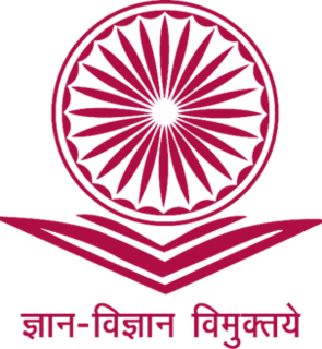 University Grants Commission (India) Indian government agency