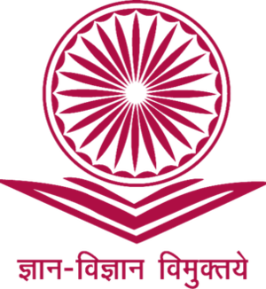 University Grants Commission (India) - Image: UGC India Logo