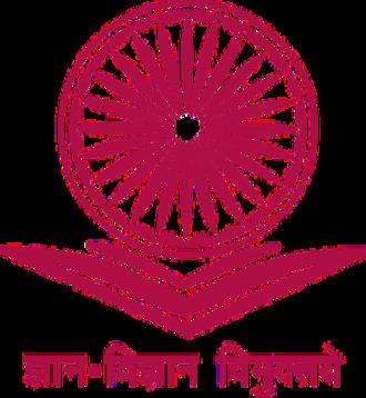 University Grants Commission (India) - Image: UGC India Logo