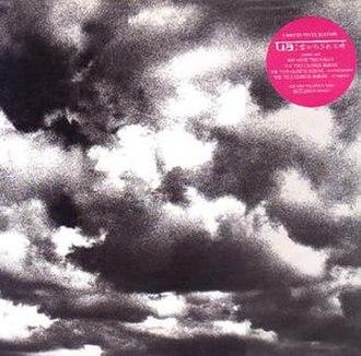 Kumo ga Chigireru Toki - Image: Uakumogachigirerutok i Vinyl