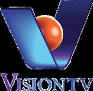 VisionTV - Image: Visiontv