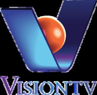 VisionTV - Original VisionTV logo, (1988-2010)