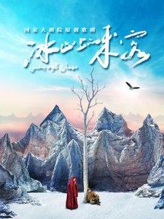 <i>Visitors on the Icy Mountain</i> (opera) opera