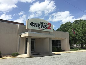 WFMY-TV - Image: WFMY building