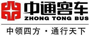 Zhongtong Bus - Image: Zhongtong logo