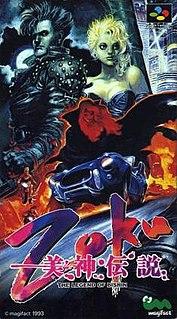 <i>The Legend of Bishin</i> 1993 video game