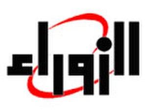 Al-Zawraa TV - Al-Zawraa TV logo