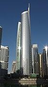 Almas Tower.jpg