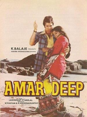 Amar Deep (1979 film) - Image: Amar Deep