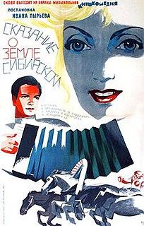 <i>Ballad of Siberia</i> 1947 film by Ivan Pyryev