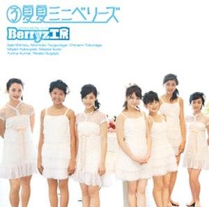 3 Natsu Natsu Mini Berryz - Image: Berryz 3EP