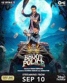 Bhoot Police film poster.jpg