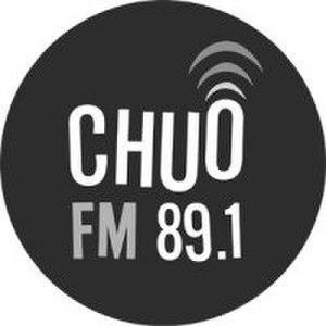 CHUO-FM - Image: CHUO Organization Logo