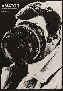 CameraBuff.jpg