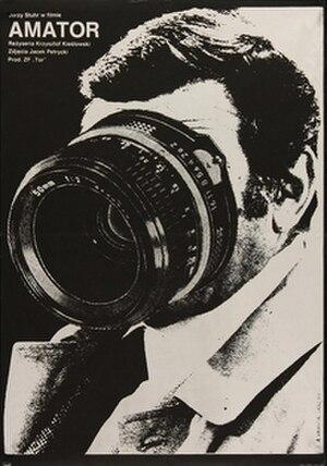 Camera Buff - DVD cover