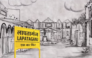 Lapataganj - Season 2 logo
