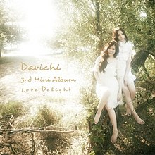 Davichi - Love Delight EP Cover.jpg