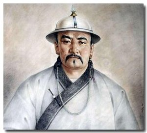 Galdan Boshugtu Khan - Modern presentation of Oirat king Galdan Boshogtu Khan (1644–1697), painting by D.Mishig, 1994. The original is displayed in Khovd province museum, Hovd city, Mongolia