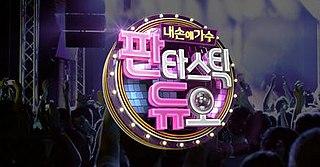 <i>Fantastic Duo</i> South Korean television series