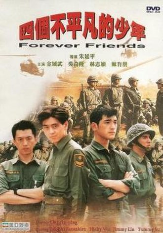 Forever Friends (film) - Image: Forever Friends 1996filmhkposter