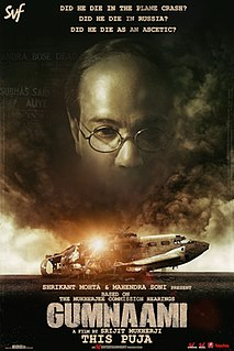 <i>Gumnaami</i> 2019 film directed by Srijit Mukherji