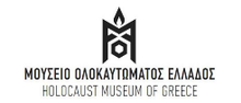 Holocaust Museum of Greece logo.png