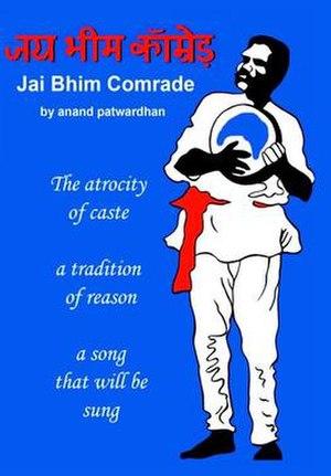 Jai Bhim Comrade - DVD cover