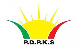 Kurdish Democratic Progressive Party - Image: Kurdish Democratic Progressive Party logo
