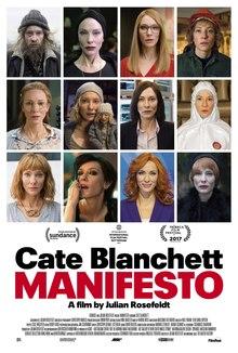 მანიფესტო /  Manifesto