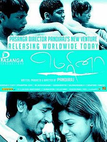 marina movie songs download