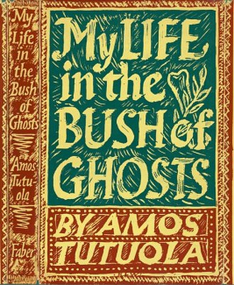 My Life in the Bush of Ghosts (novel) - First edition (UK)