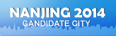 Logo of the campaign.