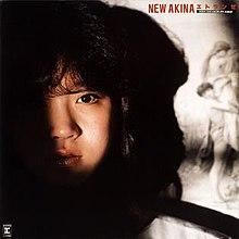 New Akina Etranger Wikipedia
